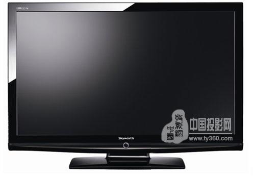 超高性价比 高端酒店专用 创维M30系列商用液晶电视现货